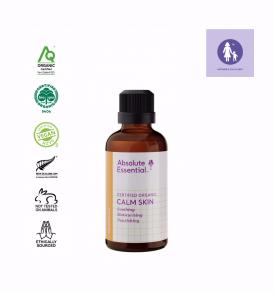 BTXMA050 SKIN EASE OIL (ORGANIC)肌膚修護精油50ml